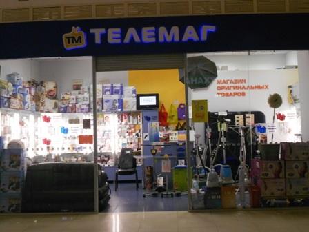 Магазин топ шоп – лучшее решение бытовых вопросов!