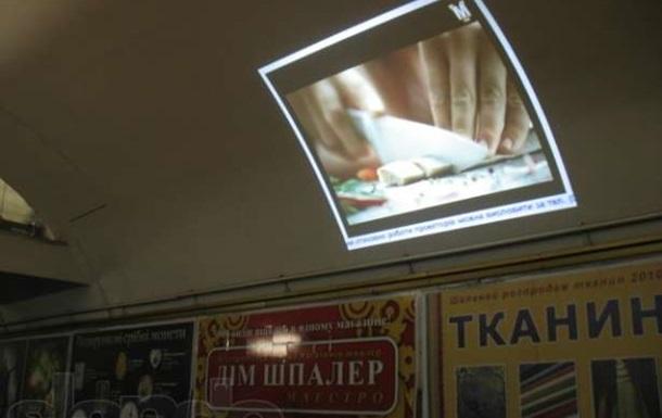 Реклама в метро, видеореклама, наружная реклама!!