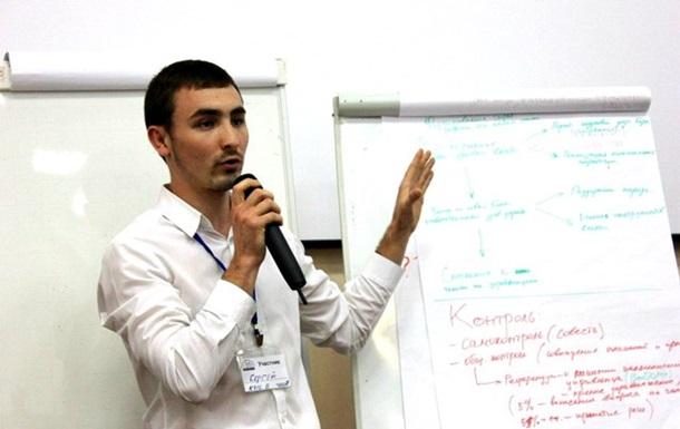 Евразийскую политику реализует молодёжь, которая не боится вызов времени