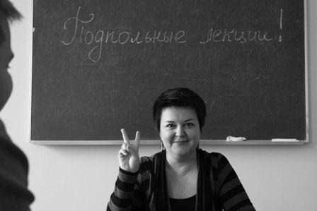 О.В. Шутенко: Проблема одиночества - это проблема современного общества.