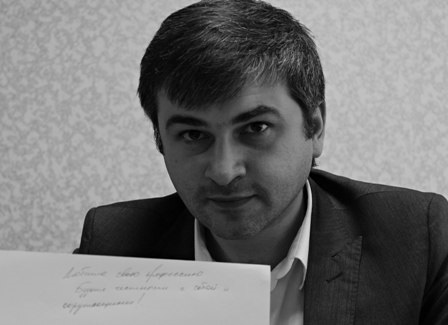 Интервью с Арсеном Николаевичем Исаевым.