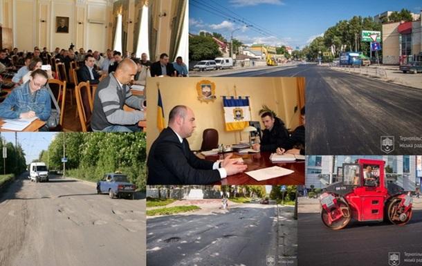11 фактів про дороги Тернополя