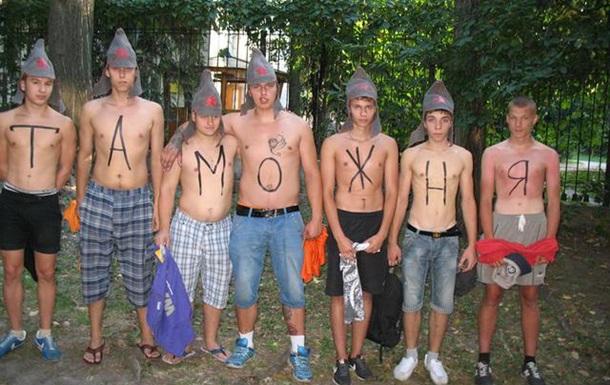 Россия-Таможня-Украина. Сладкий треугольник. Раунд 1. Спортивный.