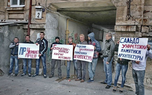 Одарченко считает, что надо восстанавливать, а не разрушать памятники архитектур