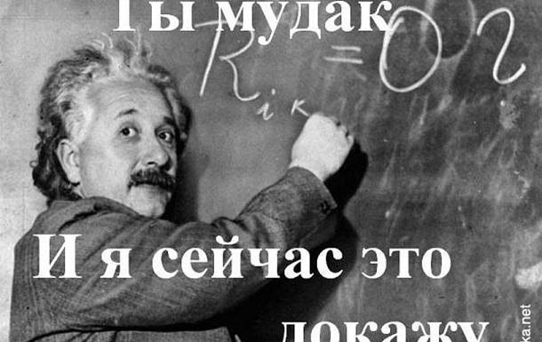 Державна служба мудаків України