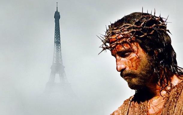 Во Франции официально объявили о начале гонений на христиан.