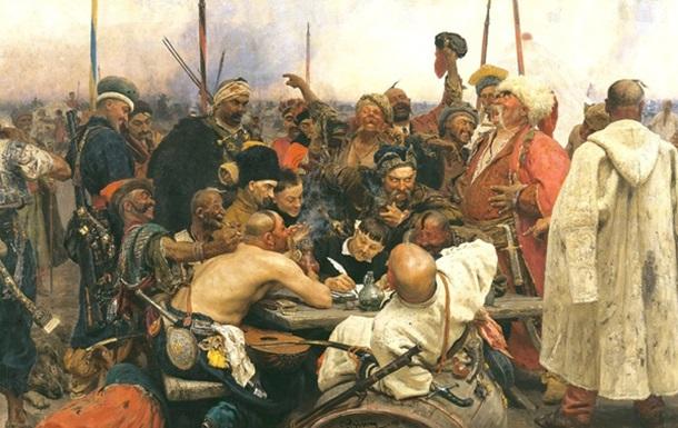 Замовчування українського феномену