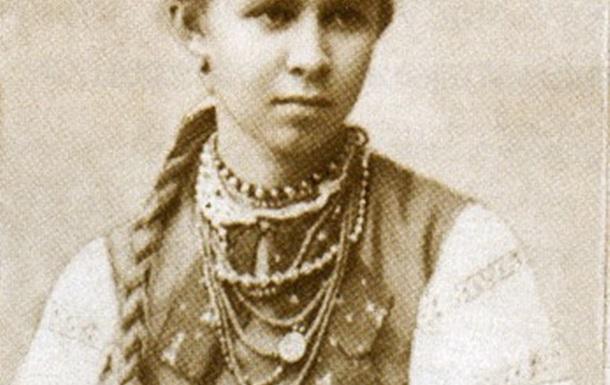 Чоловічий дух в жіночому єстві Лесі Українки