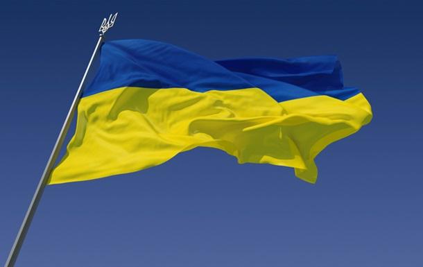 Украина – Франция – 2:0