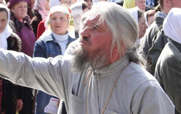 Лист вінничан до Блаженнішого Володимира, Митрополита Київського