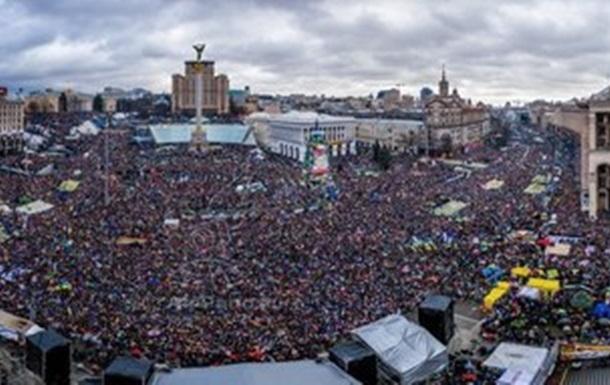 «Сьогодні на Майдані зібралось декілька СОТЕНЬ людей....