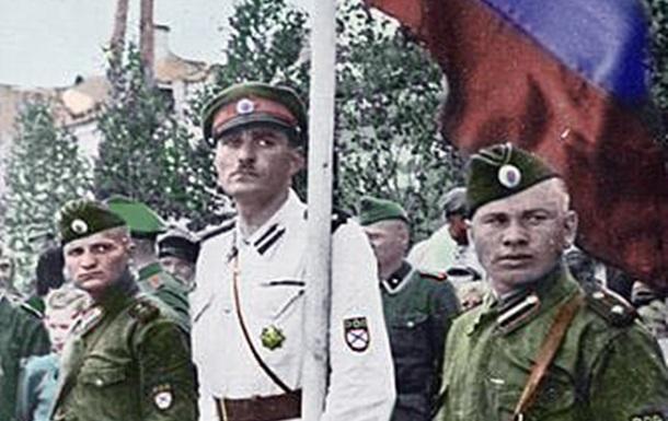 Росі́йська Ви́звольна А́рмія