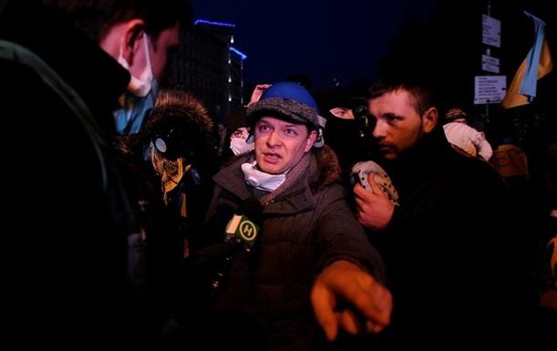 Активіста автомайдану викрали і вбили