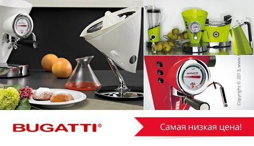 Скидки на продукцию бренда «Casa Bugatti»