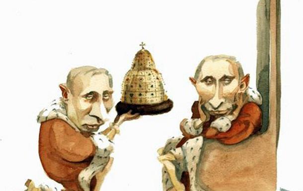 Расстрига объявил войну России