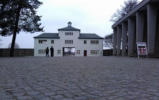 Бункер «Целленбау» и самые страшные враги нацистского Рейха