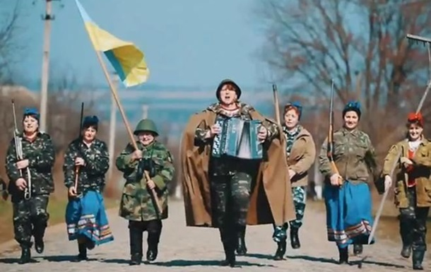 Лісапетний батальйон сделал клип, посвященный патриотам Украины