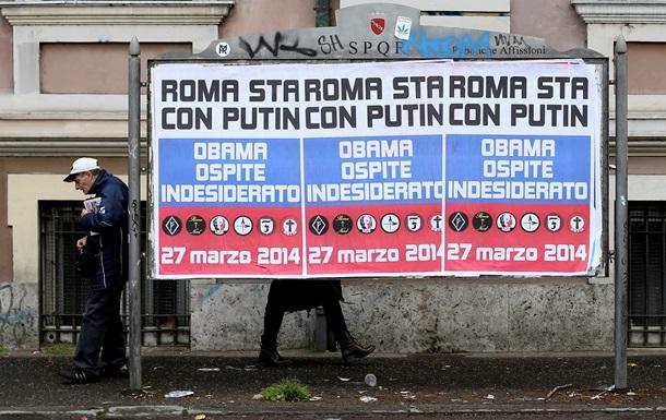 В Римe появились плакаты в поддержку Путина и против Обамы