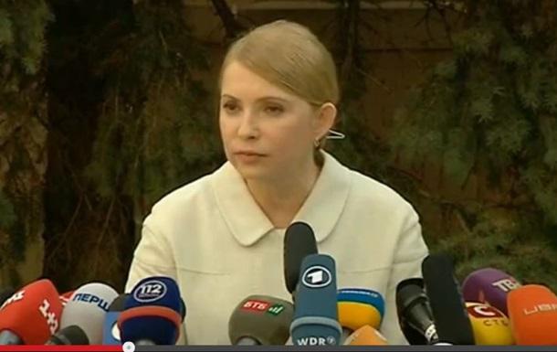 Тимошенко поддержит Порошенко в случае его победы на президентских выборах