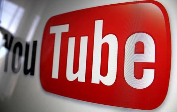 В Турции вслед за Twitter заблокировали и YouTube