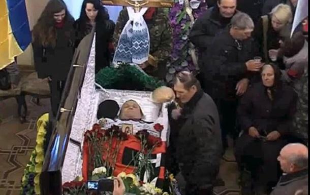 Итоги 27 марта: Сашка Билого похоронили, а госдолг Украины перевалил за 800 миллиардов гривен