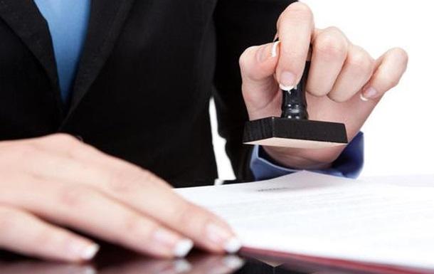 Реєстрація ФОП: крок за кроком