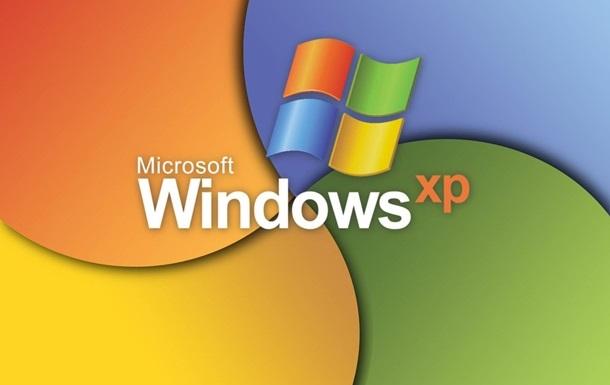 Европол призвал пользователей отказаться от Windows XP: она становится  красной тряпкой  для хакеров