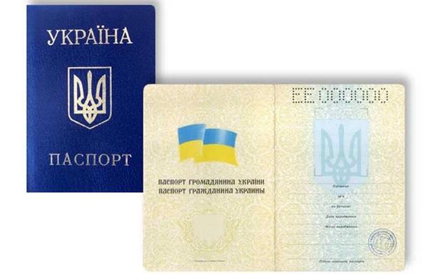 Яценюк призвал украинцев в Крыму не отказываться от украинских паспортов