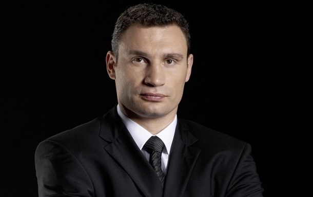 Кличко: Я принял решение баллотироваться в мэры Киева