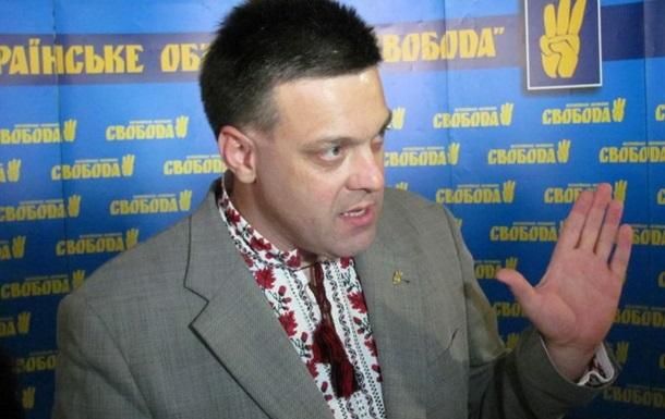 Свобода выдвинула Тягнибока кандидатом в президенты Украины