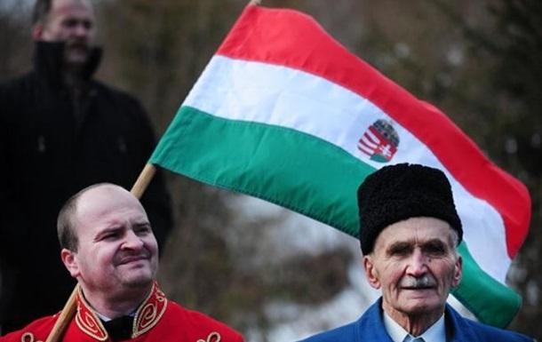 Венгры Закарпатья просят национально-культурную автономию и двойное гражданство