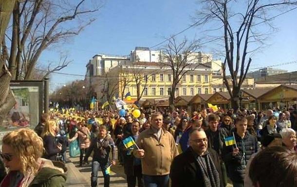 В Одессе между участниками митингов произошел конфликт