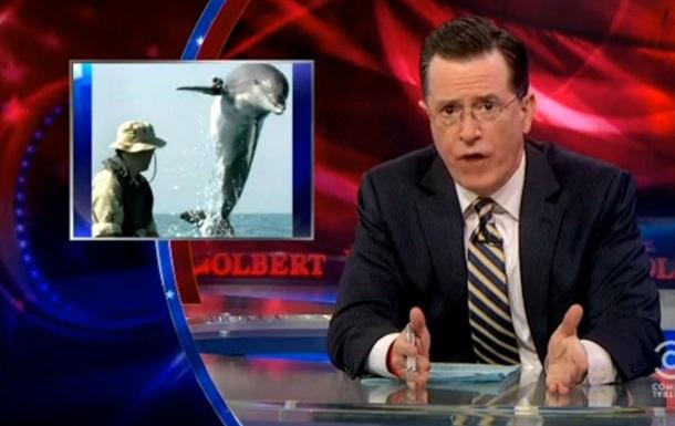 В американском шоу высмеяли крымских боевых дельфинов