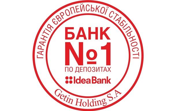 Українські клієнти обирають короткострокові депозити в іноземних банках