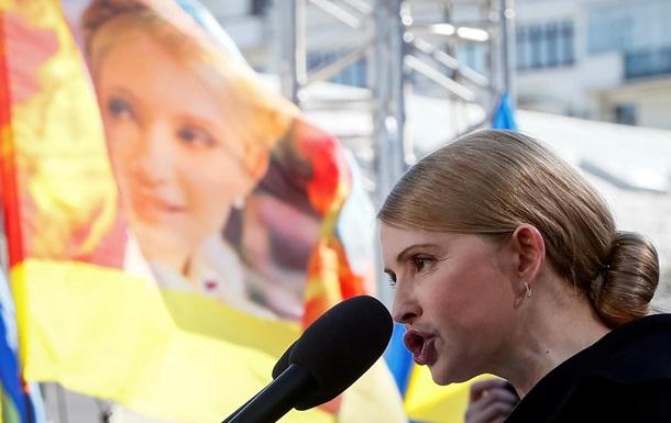 Тимошенко просит Запад о военной помощи