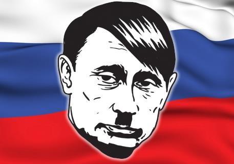 Путин = Гитлер