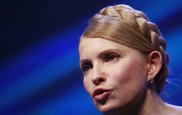 Тимошенко призвала всех чиновников отказаться от кортежей