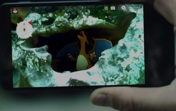 Это что за покемон?! Охота на покемонов в Google Maps в честь 1 апреля