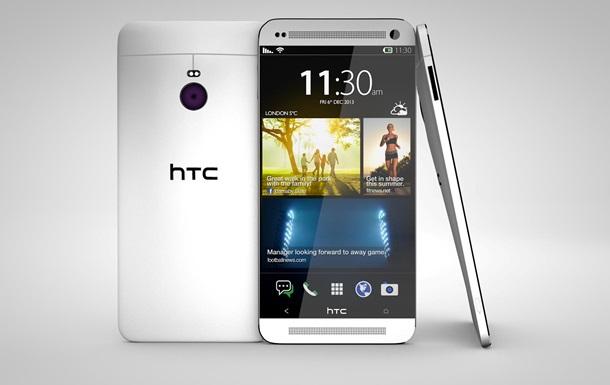 HTC готовит уменьшенную версию флагманского смартфона