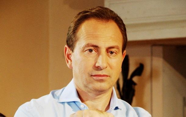 Томенко написал заявление о выходе из партии Батькивщина