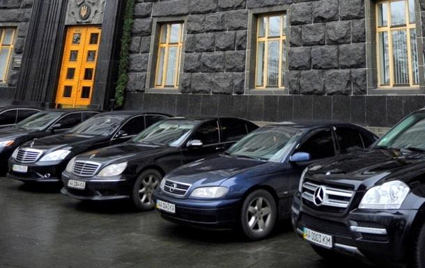 Украинцы смогут на аукционе купить правительственные авто
