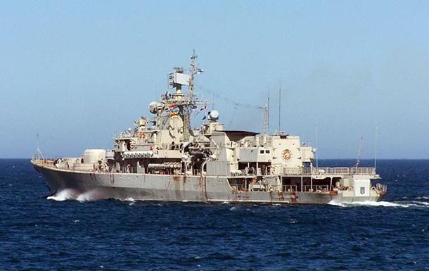 МИД России официально прекратил действия соглашений по ЧФ