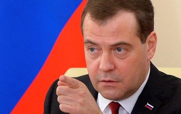 Медведев пригрозил разорвать газовое сотрудничество с Украиной