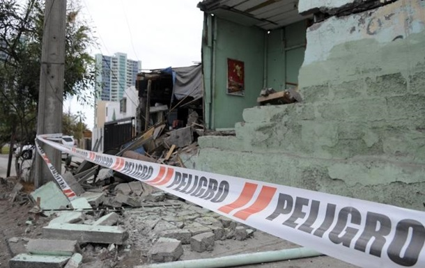 У Чилі зафіксували близько 20 підземних поштовхів