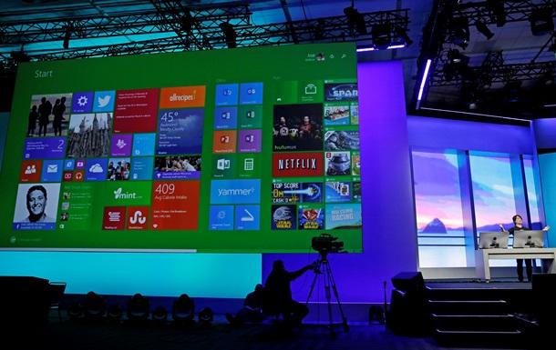 Приложения для Windows сделают универсальными для разных устройств