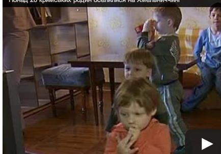 Беглецы из Крыма рассказывают далеко не все