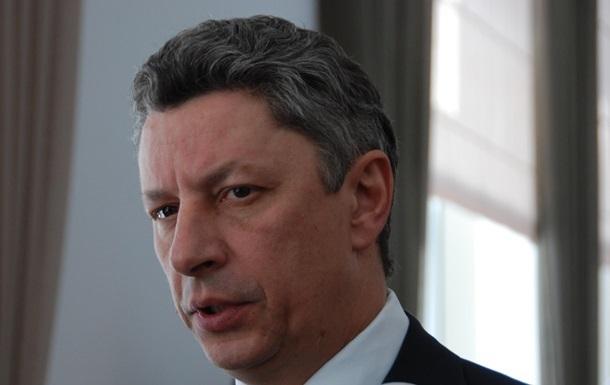 Ряд парторганизаций требуют пересмотра решений последнего съезда ПР - Бойко