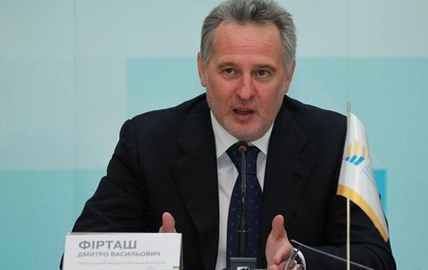 Фирташ считает, что запрос США о его экстрадиции политически мотивирован