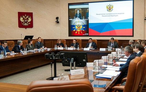 События в Украине показали уязвимость экономики России - Минэкономразвития РФ