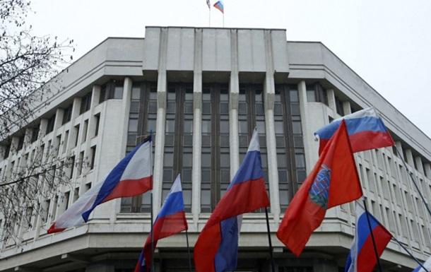 Крымский парламент создал свой банк, избирком и антимонопольный комитет